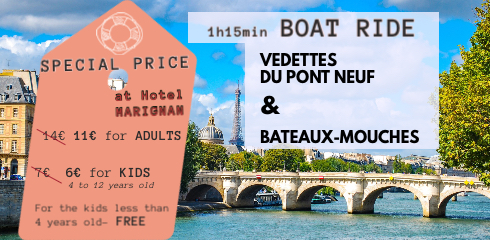 Promotions - Offer n° 1